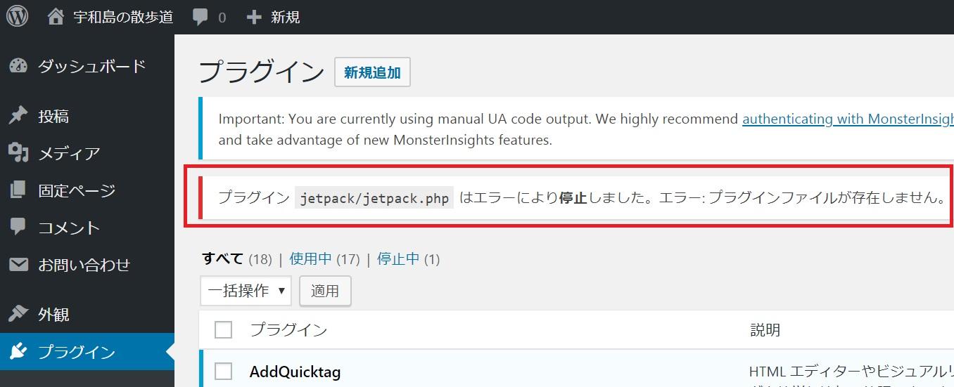 短縮URL取得ボタン消失